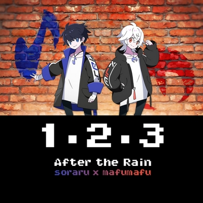 After the Rain (Soraru×Mafumafu) – 1・2・3 (Single) Pokémon 2019 OP