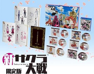 """Sakura Taisen"" Rekidai Kayoushuu (6CDs)"