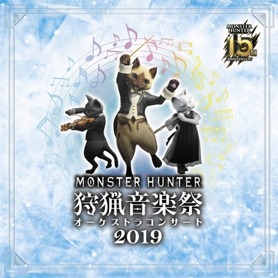 Monster Hunter 15th Anniversary Orchestra Concert ~Shuryou Ongakusai 2019~