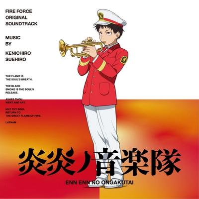 Fire Force Original Soundtrack: Enn Enn no Ongakutai