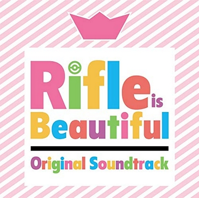 Rifle is Beautiful Original Soundtrack