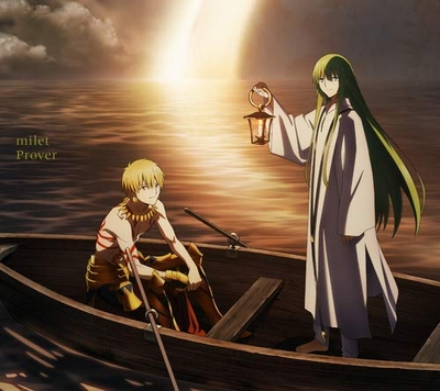 milet – Prover (Single) Fate/Grand Order Babylonia ED2