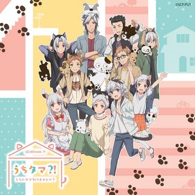 Rainy Bull- Bull Kiramochi (CV:Tomoaki Maeno) (Single) Uchi Tama?! ED2