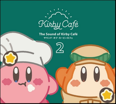 The Sound of Kirby Café 2