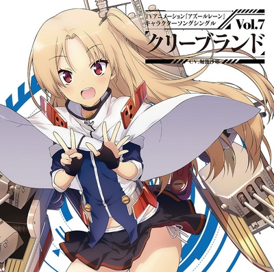 Azur Lane Character Song Single Vol.07 Cleveland