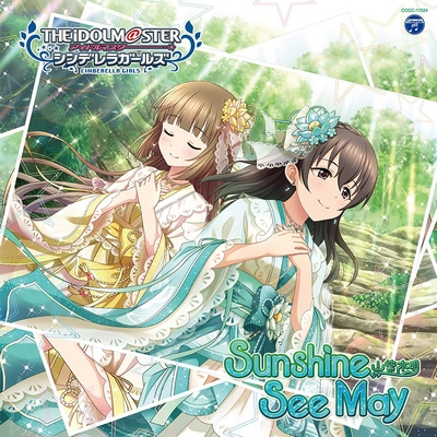 THE [email protected] CINDERELLA GIRLS STARLIGHT MASTER 34 Sunshine See May