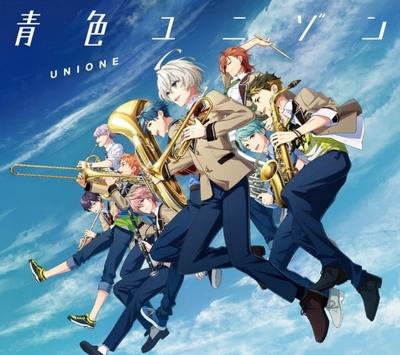 UNIONE – Aoiro Unison (Single) WIND BOYS! Theme Song