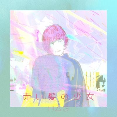 H△G – Akai Kami no Shoujo (Digital Single)
