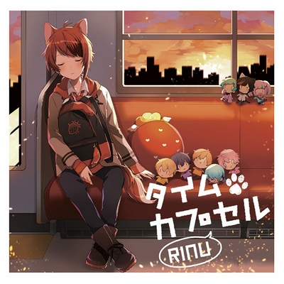Rinu (Strawberry Prince) – Time Capsule (1st Album)