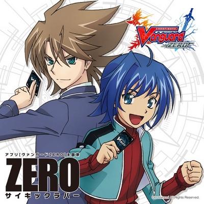 PSYCHIC LOVER – Zero (Single)
