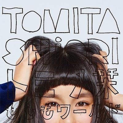 Shiori Tomita – Moshimo World