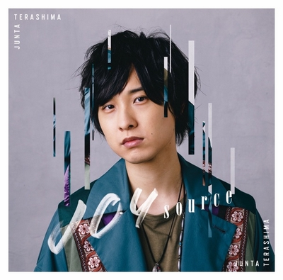 Junta Terashima – Joy Source (2nd Mini Album)