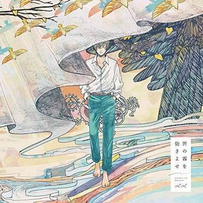 KK (Kamita Ken) – Yo no Kiri wo Dakiyose (2nd Album)