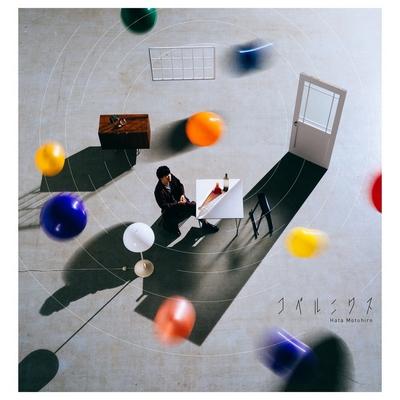 Motohiro Hata – Copernicus (Album)