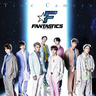 FANTASTICS from EXILE TRIBE – Time Camera (4th Single)