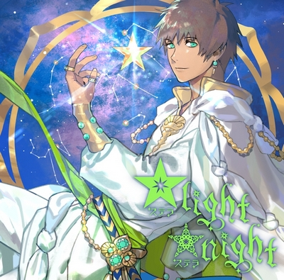 Uta no ☆ Prince-Sama♪ Solo Best Album Cecil Aijima: ☆ light ☆ night
