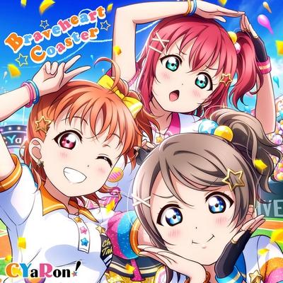 Love Live! School Idol Festival: CYaRon! – Braveheart Coaster