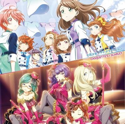 Tokyo 7th Sisters: My Gradation/SCARLET