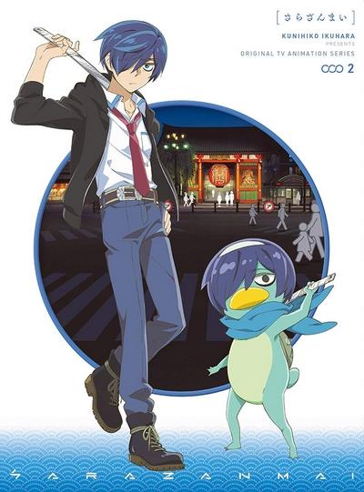 Sarazanmai Gin no CD [Ichimaime] (Blue Ray Bonus CD Vol.2)