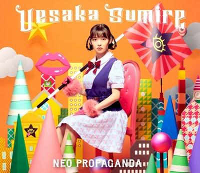 Sumire Uesaka – Neo Propaganda (4th Album)