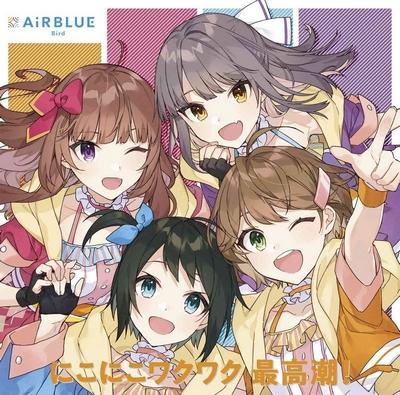 CUE! Team Single 02 Nikoniko Wakuwaku Saikouchou!