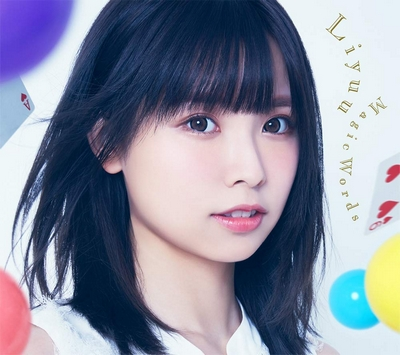 Liyuu – Magic Words (Single) HATENA☆Illusion OP