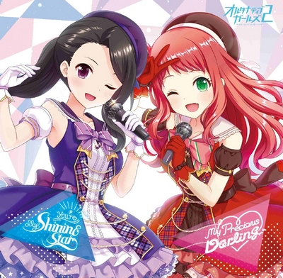 Alternative Girls : My Precious Darling / You're My Shining Star
