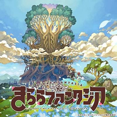 KiraraQuintet – Torchlight ~Yume no Akari~ (Single) Kirara Fantasia Theme Song