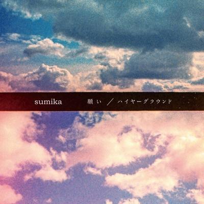Sumika – Negai (Digital Single)