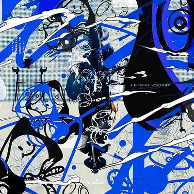 amazarashi – Mirai ni Narenakatta Subete no Yoru ni (Digital Single)
