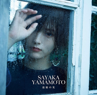 Sayaka Yamamoto – Tsuioku no Hikari (3rd Single)