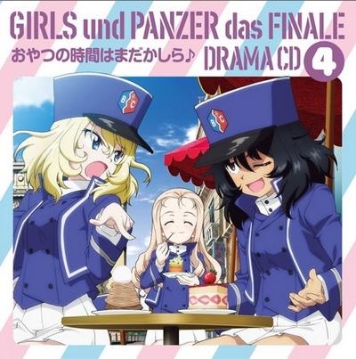 GIRLS und PANZER das FINALE DRAMA CD 4