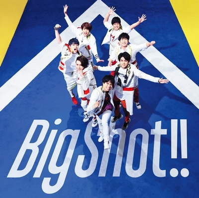 Johnny's West – Big Shot!! (13th Single)