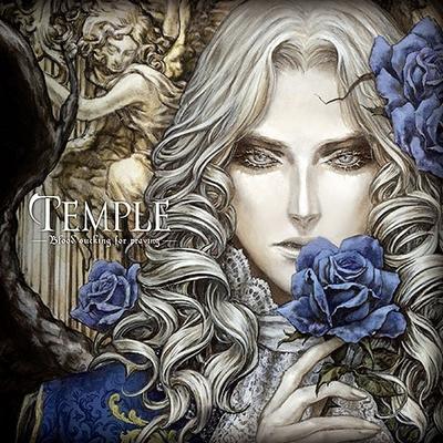 KAMIJO – Temple -Blood Sucking For Praying- (Single)