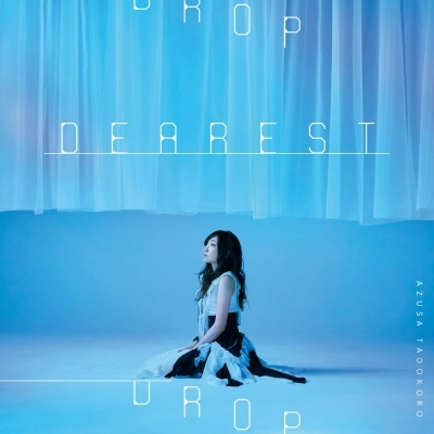 SukaSuka OP Single - Dearest Drop