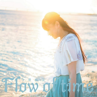 Asami Imai – Flow of time (10th anniversary Mini Album)