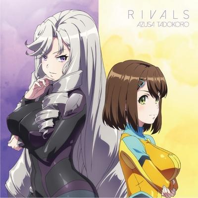 Azusa Tadokoro – RIVALS (Single) Kandagawa Jet Girls ED