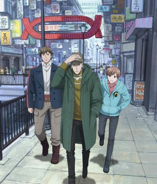 Huwie Ishizaki – Parade (Single) Kabukichou Sherlock ED2