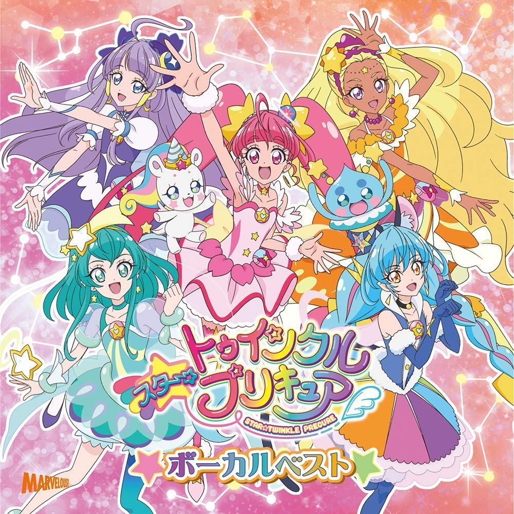 Star☆Twinkle Precure ★Vocal Best★