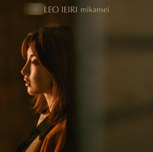 Leo Ieiri – Mikansei (Single)