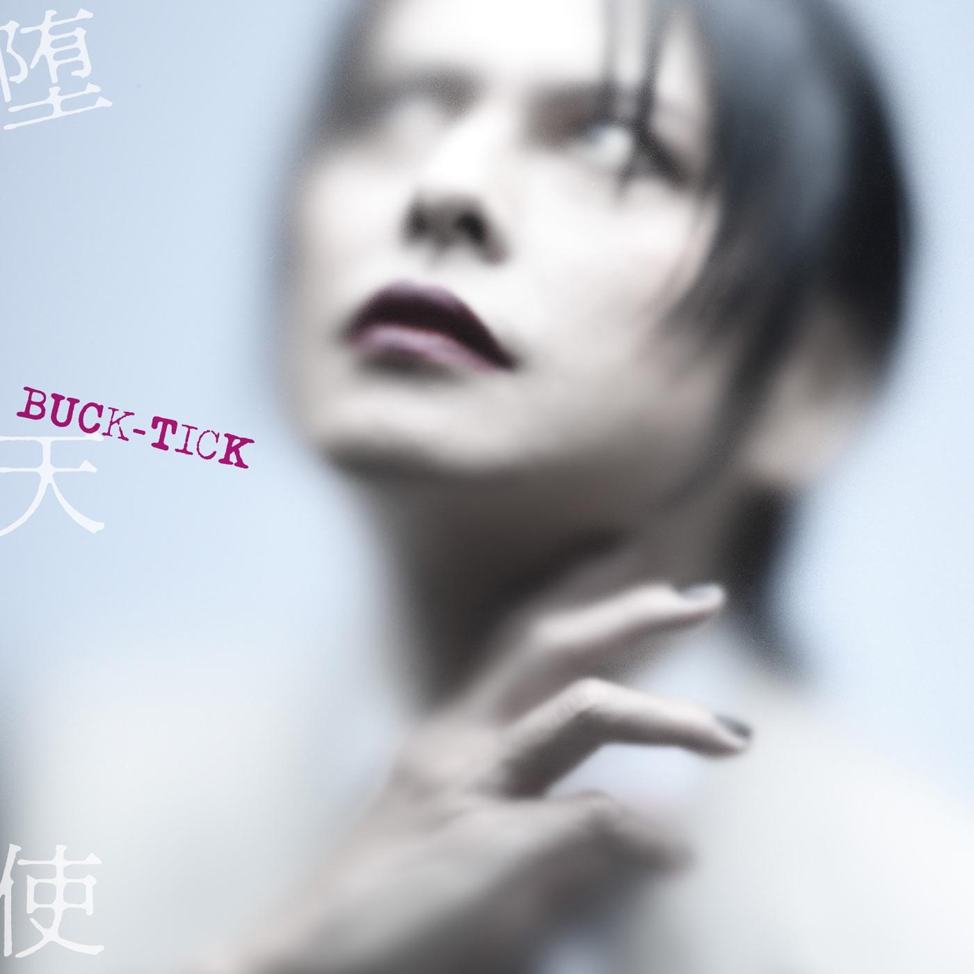 BUCK-TICK – Datenshi (Single)