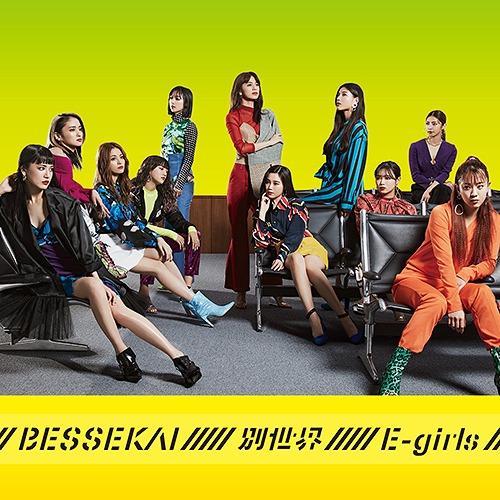 E-girls – Betsu Sekai (24th Single)
