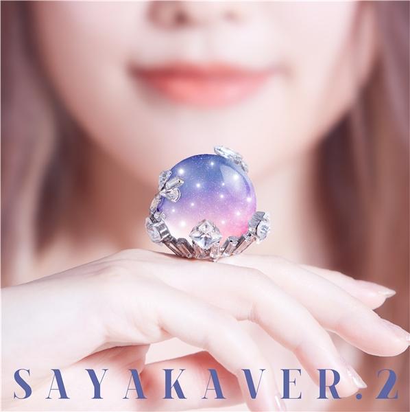 Sayaka Sasaki – SAYAKAVER.2 (Covers Anime Album)