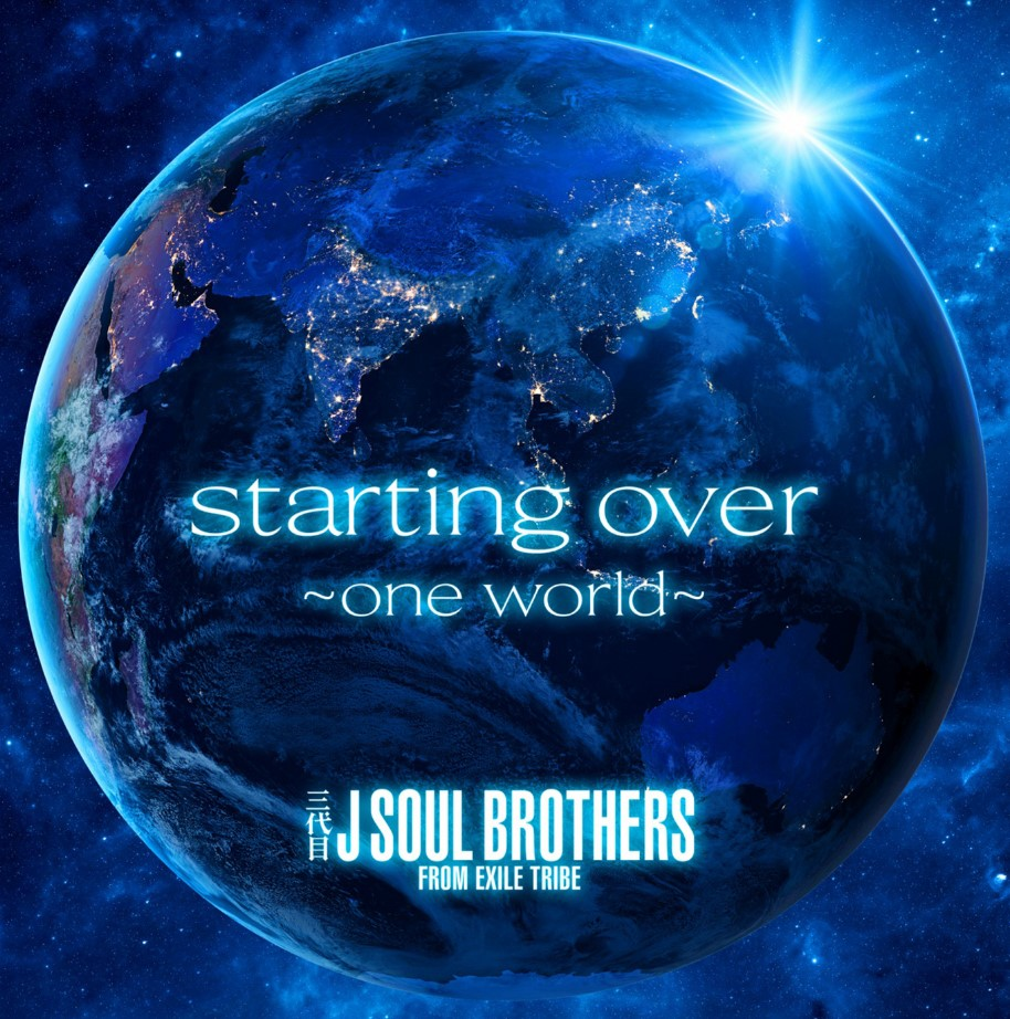 J Soul Brothers from EXILE TRIBE – starting over ~one world~