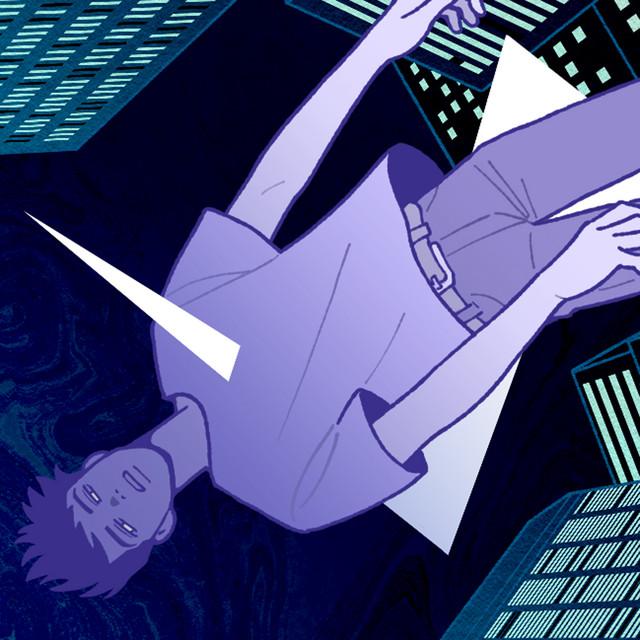 yama – Downtown (Digital Single)