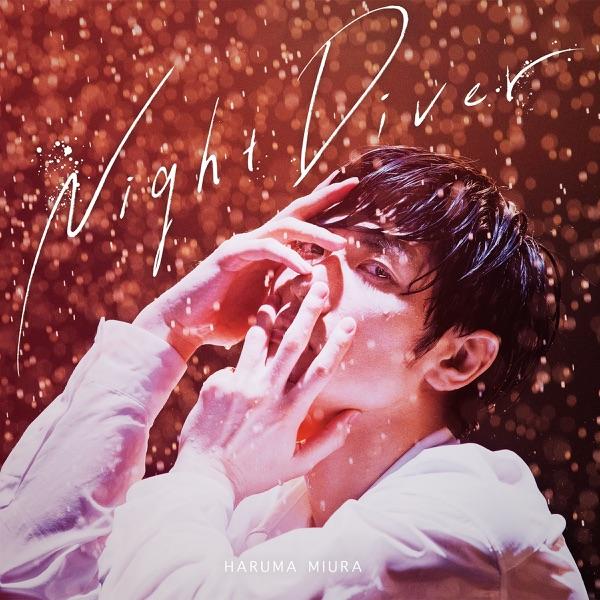 Haruma Miura – Night Diver (Single)