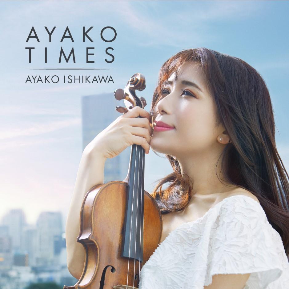 Ayako Ishikawa – Pavane x STAY TUNE (Digital Single)