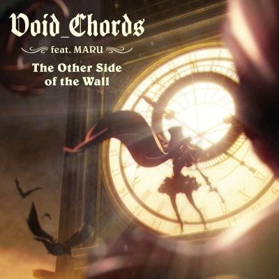 Princess Principal OP Single - The Other Side of the Wall