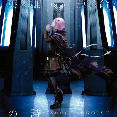 Fate/Apocrypha OP Single - Eiyu Fate's Song