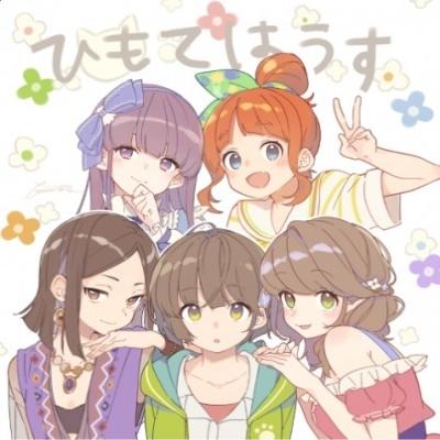 Himote House ED Single - Ouchi ni Kaerou